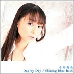 Day by Day / Shining Blue Rain