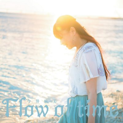 Flow of time(10th Anniversaryミニアルバム)