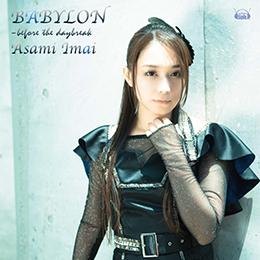 BABYLON 〜before the daybreak