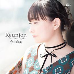Reunion 〜Once Again〜