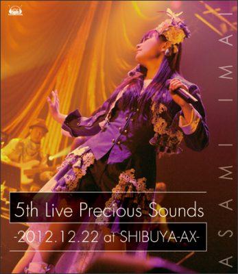 今井麻美 5th Live Precious Sounds – 2012.12.22 at SHIBUYA-AX –