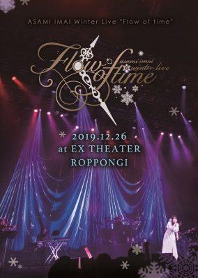 今井麻美 Winter Live「Flow of time」 – 2019.12.26 at EX THEATER ROPPONGI –